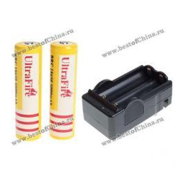 UltraFire 18650 3.7V 5000mAh Желтые Li-ion перезаряжаемые батареи с зарядным устройством (2-штуки, без защитной схемы)