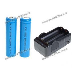 ICR 18650 3.7V 5000mAh Голубые Li-ion перезаряжаемые батарея с зарядным устройством (2-штуки, без защитной схемы)