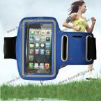 Стильный и удобный спортивный чехол в виде наручного ремешка для iPhone 4/4S.(Цвет - синий)