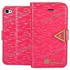 Leiers Eternal оригинальный защитный чехол из искусственной кожи и пластика украшенный модной застёжкой и карманом для визиток для iPhone 4/4S.(Цвет - красный)