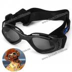 Солнцезащитные очки с регулируемым ремешком для собак.(Цвет - чёрный)