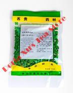 Качественный Юньнанский чай из цветов женьшеня 100g
