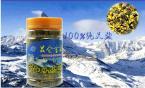 Натуральный чай из цветов хризантем 40g