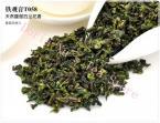 Китайский распускающийся чай - 10 цветков в индивидуальной упаковке
