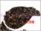 Черный чай Лапсанг Сушонг 250g+пакет чая другого сорта в подарок