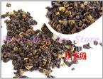 Юньнаньский черный чай Диан Хонг 200гр.
