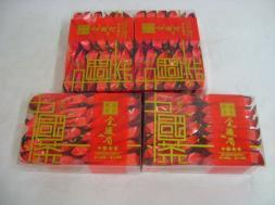 Китайский черный чай Дзинь Дзюнь Мэй в подарочных пакетах - 4упаковки/160гр -  640g