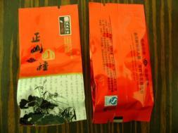 Два вида супер-качественного черного чая Лапсанг Сушонг в пакетах - 500g