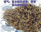 Известный Китайский черный чай Дзинь Дзюнь Мэй 500g