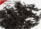 Классический черный чай Лапсанг Сушонг 500g