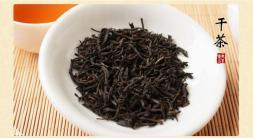 Известный черный чай премиум класса Лапсанг Сушонг 250g
