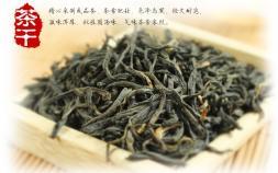 Два вида черного чая Лапсанг Сушонг в подарочной упаковке 500гр.