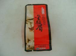 Китайский черный чай Дзинь Дзюнь Мэй в подарочных упаковках по 160гр - 320g