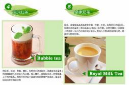 Популярный черный чай Лапсанг Сушонг в подарочной упаковке 250g