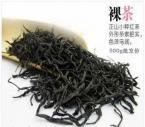 Качественный ароматный черный чай - 1кг