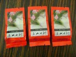 Черный чай премиум класса Дапсанг Сушонг 750g