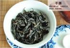 Качественный улун чай Да Хун Пао 500g