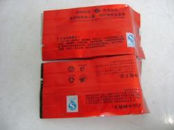 Два вида Китайского черного чая в упаковках по 250гр: Лапсанг Сушонг и Кимун