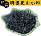 Китайский черный чай премиум класса Лапсанг Сушонг 500g