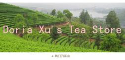 Зеленый чай Лунцзин - Колодец дракона 100g