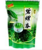 Высококачественный зеленый чай премиум класса Маофен 500g