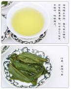 Знаменитый ароматный зеленый чай - Луань Гуапянь 200g