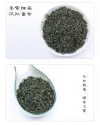 Зеленый чай Маофен 250 гр