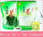 Китайский зеленый улун чай TikuanYin 500g