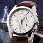 Водонепроницаемые кварцевые мужские часы с кожаным ремешком. (MN4809)