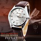 BEINUO мужские кварцевые часы с кожаным ремешком. (MN4810)