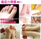 1pairs Exfoliating foot mask peeling feet care mask foot socks