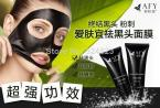 1Pcs  black mask Blackhead acne contract pores dumb rough face skin