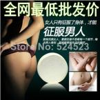 1PCS Skin whitening soap Natural enzymes full-body parts soft red crystal soap pink vulvar lips whole body whitening