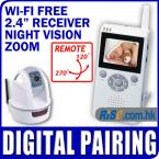 "2.4"" Digital Wireless Pan Tilt PTZ Camera Baby Monitor"