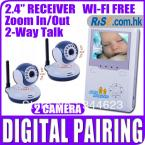 "2.4"" Wireless Digital Video Talk 2 Cameras Baby Monitor"