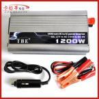 Автомобильный инвертер USB DC 12V на AC 220V 1200W