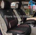 Car seat Cushion Four Seasons General Seat Toyota Corolla Camry Rav4 Family five seats car with Car seat covers,car seat cushion
