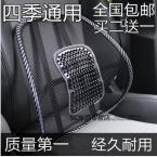 Car cushion lumbar support summer waist pillow sedan massage supplies viscose Car seat cushion for leaning on waist pad