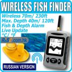LUCKY FFW718 Sonar River Lake Sea Contour Thermometer Russian Wireless Fishfinder Fish Finder