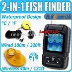 Lucky FF718LI 2-in-1 Wireless Wired Waterproof Sonar 180m Depth Backlight Fish Finder