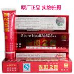 1pcs  1x Banishing Essence Macula Removing TCM Remove Spot Pigment & Freckle In 7 Days
