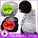 Модный свитер с капюшоном для собак.