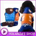 Модный зимний комбинезон для собак.(2 цвета)