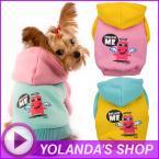 Модная тёплая толстовка с капюшоном для собак.(3 цвета)