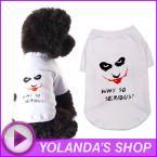 """Модная футболка """"Клоун"""" для собак."""