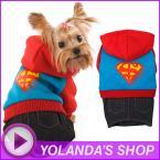"""Модный костюм """"Супер-деньги"""" для собак."""