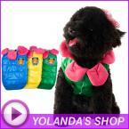 Тёплая жилетка с воротником в виде цветка для собак.(3 цвета)
