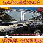Stainless steel Window Chrome Molding PILLAR POSTS Frame Trims FOR TOYOTA PRADO 2010 2011 2012