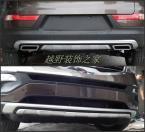 Защитные накладки на передний и задний бампер для Kia Sportage 2011 /2012. (2 штуки)