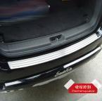 10 11 12 Hyundai Santa Fe Stainless Steel Rear Bumper Protector Door Sill Scuff Plate Trim 2010 2011